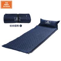 美国第一户外加厚可拼接自动充气睡垫春游野餐防潮地垫帐篷坐垫