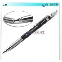 正品高尔乐 绘图自动铅笔2.0mm 设计打稿笔 自动笔 带削笔器