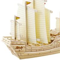 若态3D立体拼图拼装DIY手工木质玩具帆船模型拼装成人益智玩具