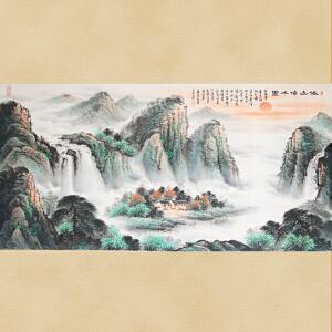 《依山傍水图》王明善(观云)136-68cm世界名人文化村村长,中华两岸书画家协会主席