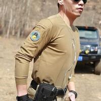 战术T恤速干特种兵t恤男修身战术t恤军迷长袖t恤户外运动