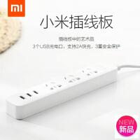 mi小米插线板(白色/黑色两色可选) 小米USB插线板(3个USB充电口,支持2A快充,3重安全保护) 小米插排/小米插座/小米智能插线板