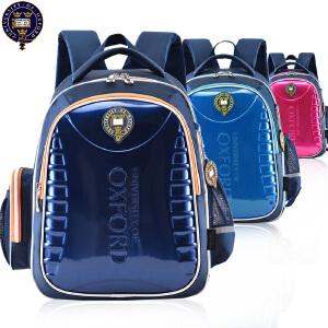 牛津大学儿童书包小学生3-6年级男女童小孩双肩包减负护脊防水背包5