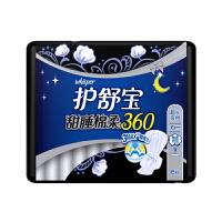 [当当自营] 护舒宝 棉柔卫生巾 甜睡360mm 6片(棉柔透气 10倍瞬吸 贴合防漏 )