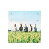 正版 五月天 2016新专辑 自传 CD+歌词本 作品9号