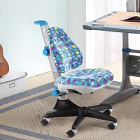 台湾进口康朴乐儿童椅 可升降电脑椅 学生椅 儿童座椅 人体工学椅