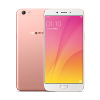 OPPO R9S plus全网通指纹识别6G大运存拍照4G手机