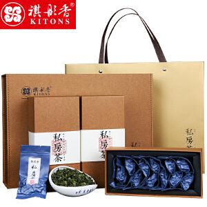 祺彤香茶叶 新茶 安溪铁观音 清香型礼盒装私房茶250g