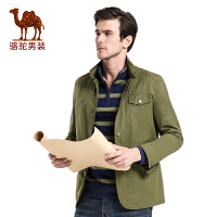 骆驼男装 秋冬季新款时尚欧美简约纯色中长款修身风衣男外套