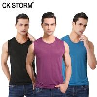 CK STORM 男士背心 商场同款冰丝蛇纹圆领宽肩背心3件礼盒装