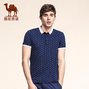 骆驼男装 夏季新款微弹柔软翻领商务休闲棉质青年短袖T恤衫男