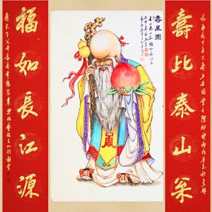 《寿星图》配:金字书法对联《寿比泰山松 福如长江源》世界名人文化村村长,中华两岸书画家协会主席