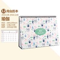 2016新年新款日历年历台历 韩版创意桌面立式台历 DIY日程计划本