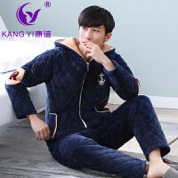 香港康谊冬季男士法兰绒夹棉睡衣男士三层加厚保暖夹棉家居服套装