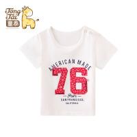 童泰1-3岁宝宝夏装儿童短袖T恤男童女童夏季上衣薄款背心