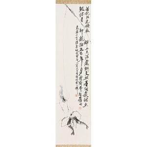 齐白石(款)钓虾图 附出版物