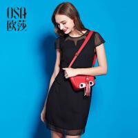 【女装盛典 2件5折】OSA欧莎2015夏季新款荷叶边薄纱拼接收腰假两件连衣裙SL503033