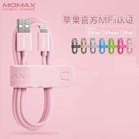 MOMAX摩米士 苹果MFI认证数据线 精英系列 苹果iPhone 7/7 plus数据传输线 iPhone 6S plus 充电器数据线 iPad pro/mini/air同步数据线