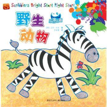 野生动物-乐涂乐画 马克.伯金 9787531940180