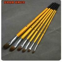 凡高826狼毫水粉画笔 黄色笔杆 单支油画笔水粉笔丙烯画笔