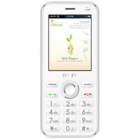 百合BIHEE C50电信版老人手机学生男女款天翼备用