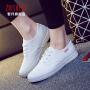 2017春秋款小白鞋帆布鞋休闲鞋白色球鞋子平底板鞋学生系带布鞋女鞋