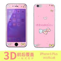 iphone6 plus  同心结手机保护壳/彩绘保护壳/钢化膜/前钢化膜