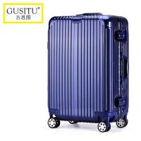 古思图个性铝框拉杆箱万向轮旅行箱女行李箱男20 24 28寸复古箱包