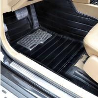 【货到付款】奥迪 A1 A3 A4 A4L A5 A6 A6LA7 A8 A8L Q3 Q5 Q7 TT 汽车脚垫 全包围汽车脚垫 地毯 汽车地垫
