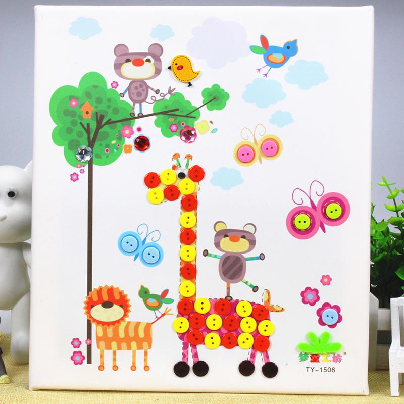 夢童工坊 木質相框diy紐扣畫 兒童手工制作 幼兒園扣子粘貼畫玩具