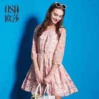 限时抢欧莎秋季新款韩版时尚天堂花朵印花连衣裙 女SL551005