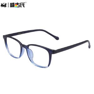 【免费配镜,适合400度以内】威古氏近视眼镜框 新款时尚方框男女5086