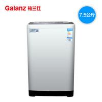 Galanz/格兰仕 G3 7.5公斤全自动波轮洗衣机