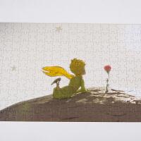 【当当自营】德国Hape 小王子200片拼图 落日儿童玩具宝宝益智启蒙 824705