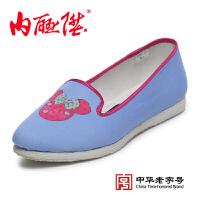 内联升女鞋手工千层底时尚兰底【迪士尼米妮】老北京布鞋 8242A