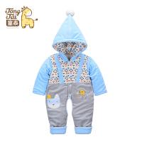 童泰冬装新品男女宝宝连体衣棉衣加厚儿童带帽棉服哈衣婴儿连身衣