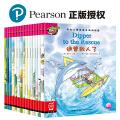 培生儿童英语分级阅读 第五级