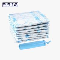 当当优品 加厚真空压缩袋十五件套(5大+3中+3小+3手卷+电动充气泵)蓝色