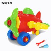 益智拼装螺旋桨飞机拆装玩具男孩交通工具拆装组合儿童智力玩具