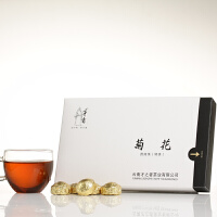 才者 时尚办公茶菊花普洱小沱茶 15粒盒装 云南普洱茶叶熟茶 携带冲泡方便