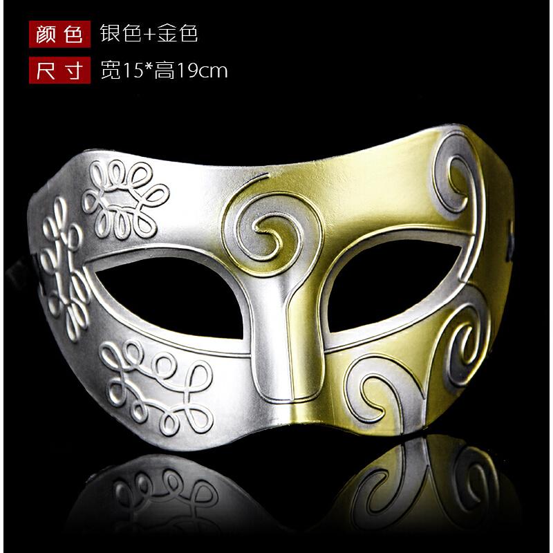 化妆舞会节目表演 男士面具 爵士面具 复古花纹双色面具_银色 金色