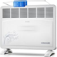 康佳(KONKA) KH-DL22B 对流电暖炉家用浴室防水壁挂取暖器/电暖器/电暖气