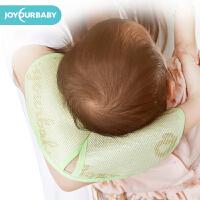 佳韵宝婴儿凉席手臂席儿童席子新生儿凉席抱孩子睡觉夏季宝宝凉席