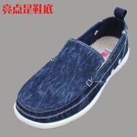 欣清2016日常休闲夏男士帆布鞋货到付款 新款老北京布鞋低帮鞋子