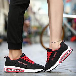 秋季热卖休闲鞋运动时尚气垫减震情侣款