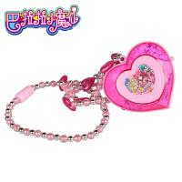 巴啦啦小魔仙玩具女孩微型录音机巴拉拉美雪动漫装扮项链儿童礼物