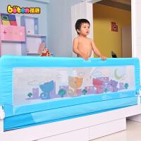 葆藤床护栏婴儿童床围栏床栏床边防护栏大床挡板1.8米1.5米包邮