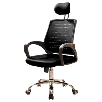 亿家达 电脑椅子职员转椅家用特价时尚人体工学可升降老板办公椅