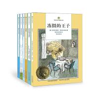 欧美当代经典文库(第一辑)(新版6册)