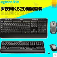 Logitech/罗技 MK520无线键鼠套装 超薄无线键盘+激光鼠标 配M310鼠标 全国联保 全新盒装正品
